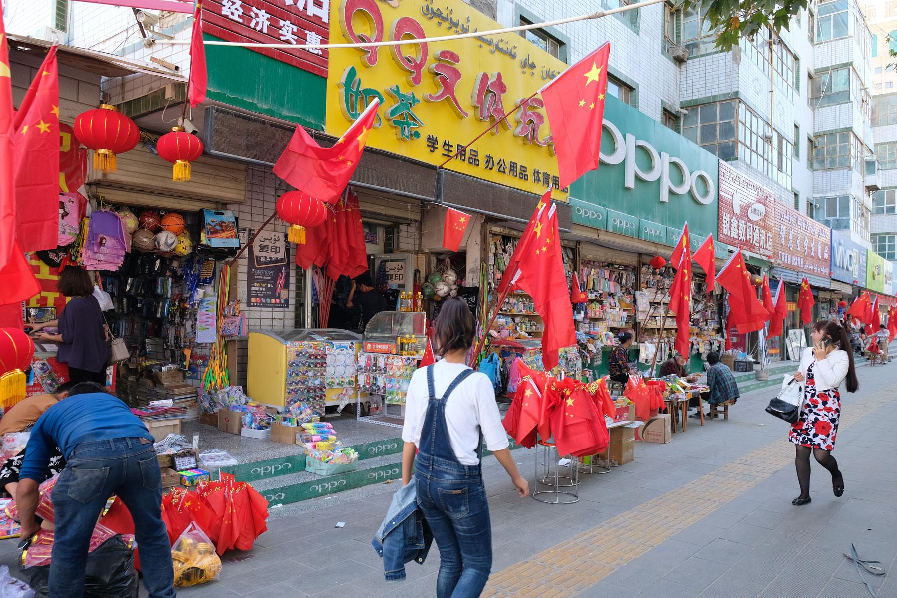 Chinesische Geschäftszeile