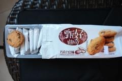 Verpackungswahnsinn auf Chinesisch - jeder Keks wird einzeln verpackt.