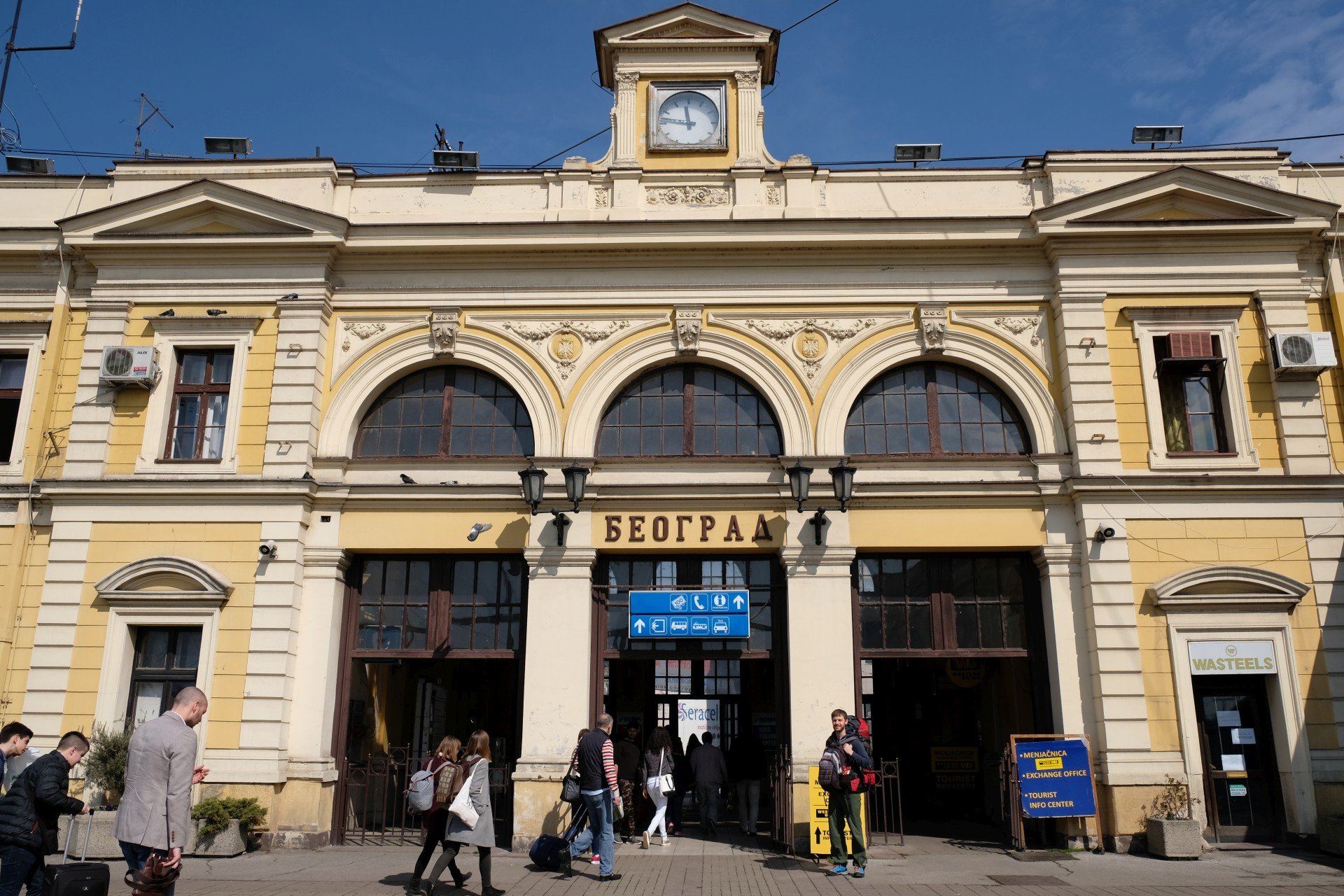 Der Belgrader Bahnhof
