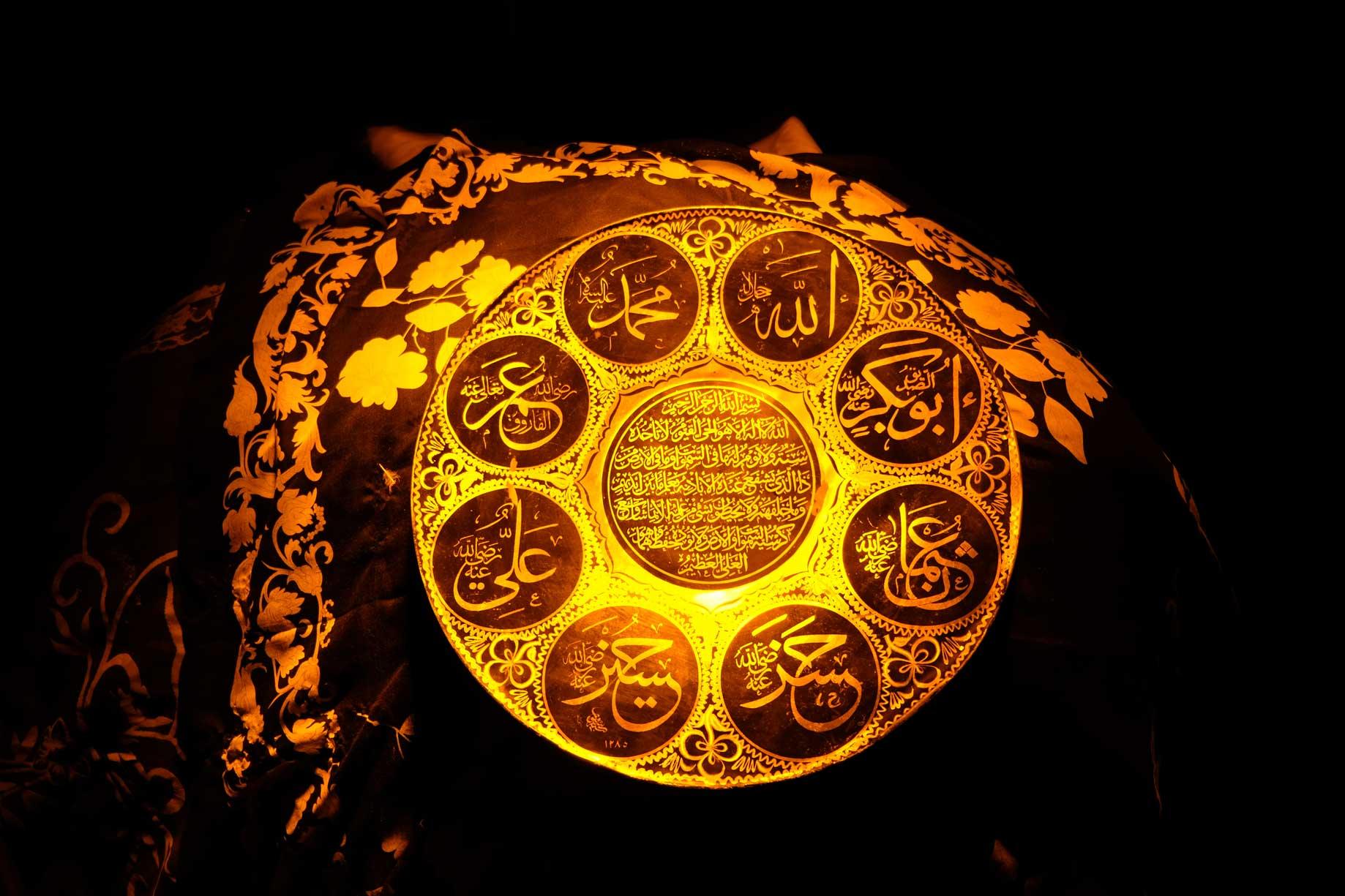 Goldene Gebetsschale mit arabischen Schriftzeichen