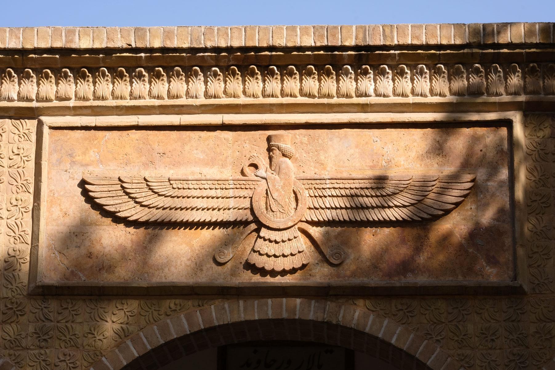 Darstellung des Ahura Mazda, Schöpfergott der Zoroastrier, am Sonnentempel in Yazd
