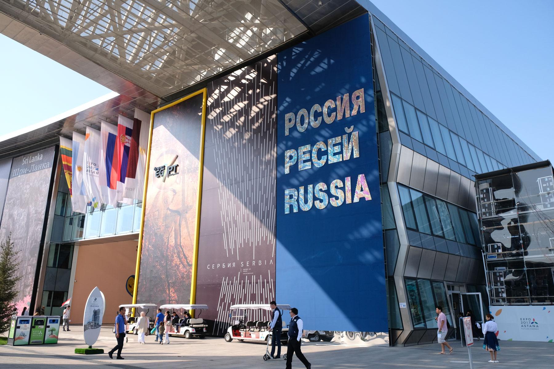 Russischer Pavillon auf der Expo 2017 in Astana.