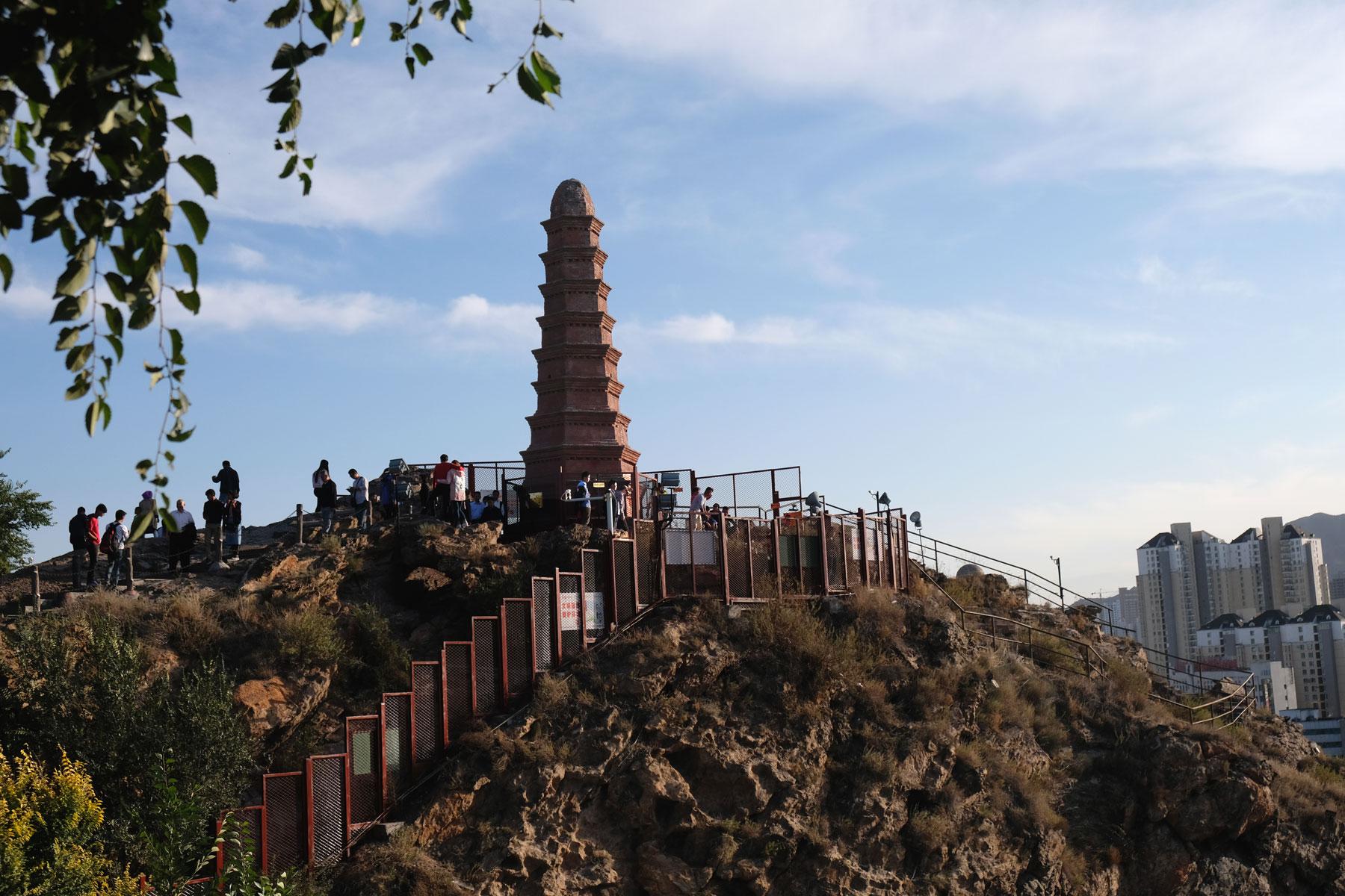Die Zhenlong Pagode im Red Hill Park