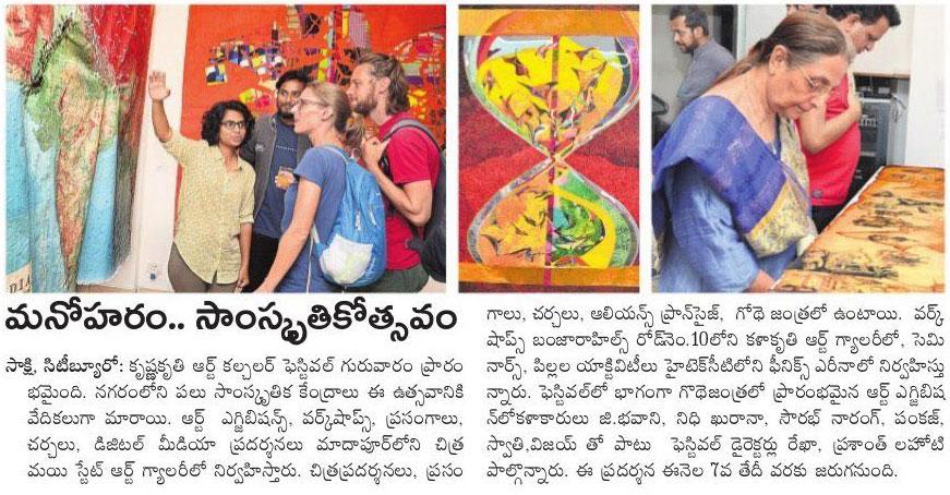 Leo und Sebastian in einem Zeitungsartikel einer telugusprachigen Tageszeitung aus Hyderabad.