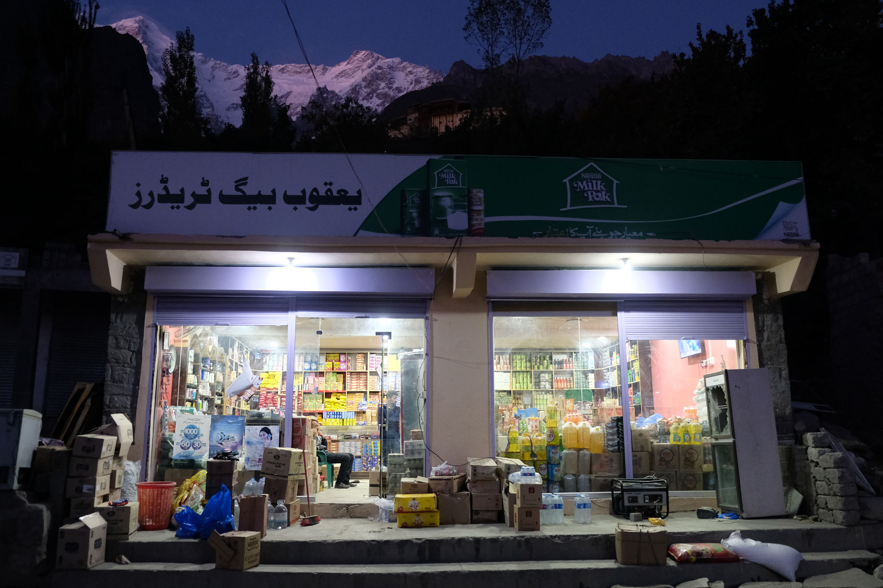 Supermarkt in Karimabad.