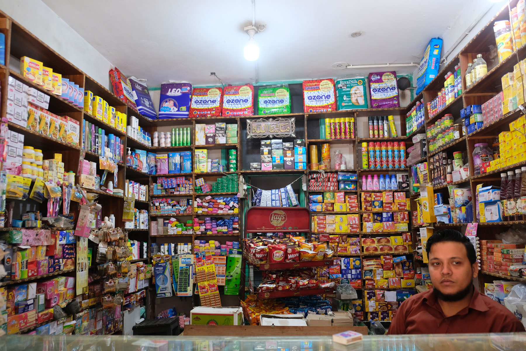 Lebensmittelgeschäft in Rawalpindi.