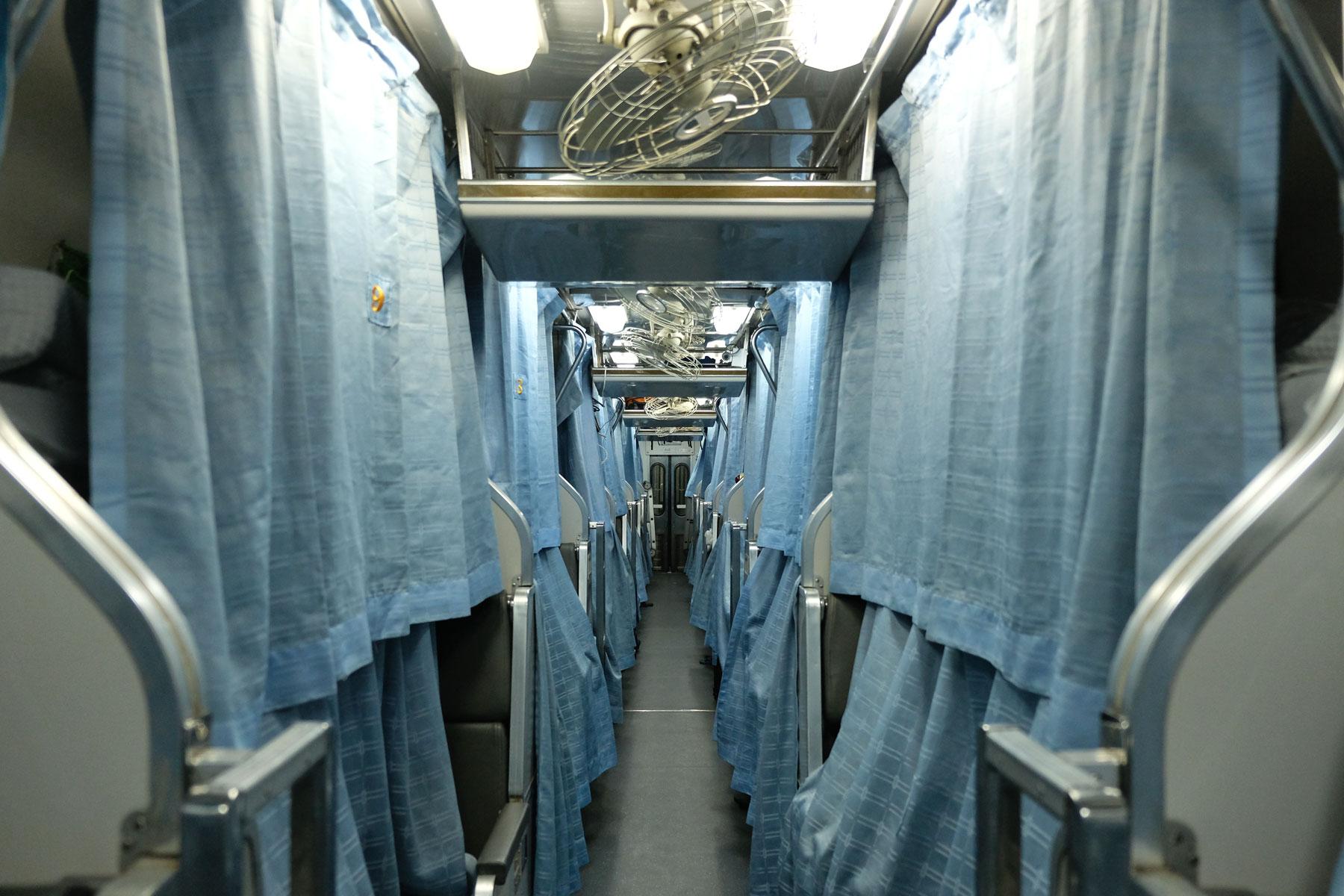 Nachtzug zwischen Thailand und Malaysia.