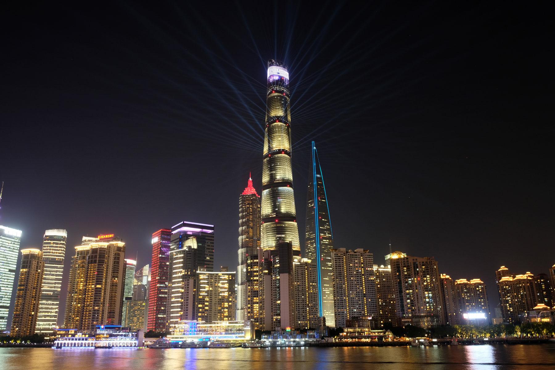 Blick auf das Finanzzentrum Shanghais.