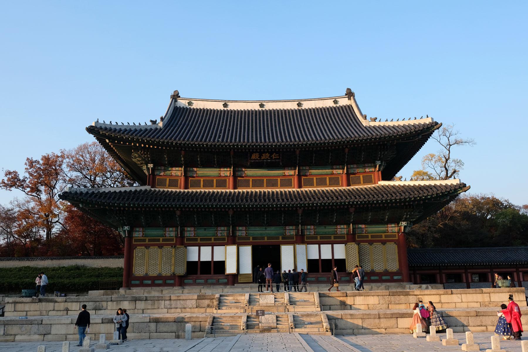 Der Changgyeonggung Palast in Seoul in Südkorea.