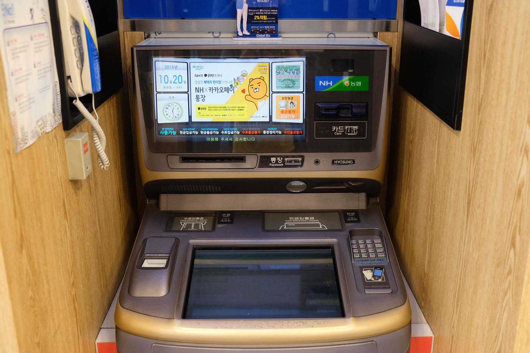 Ein Geldautomat in Südkorea.