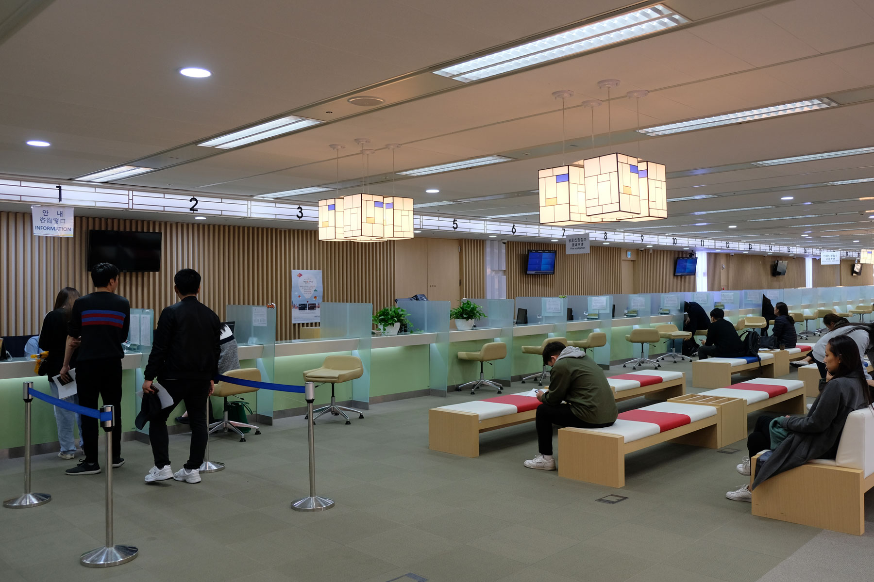 Das Chinese Visa Application Center in Seoul.