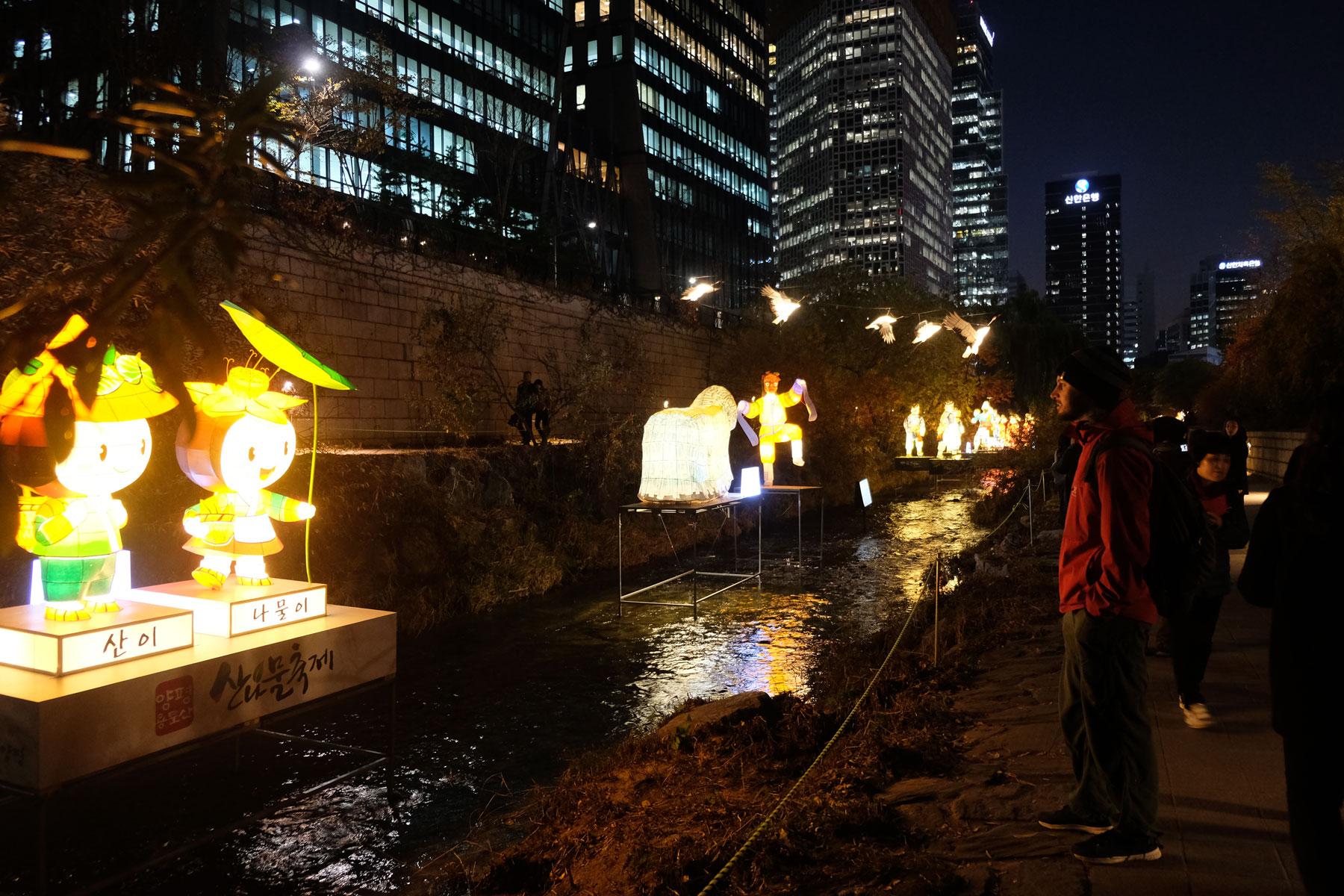 Im November findet das Seoul Lantern Festival statt.