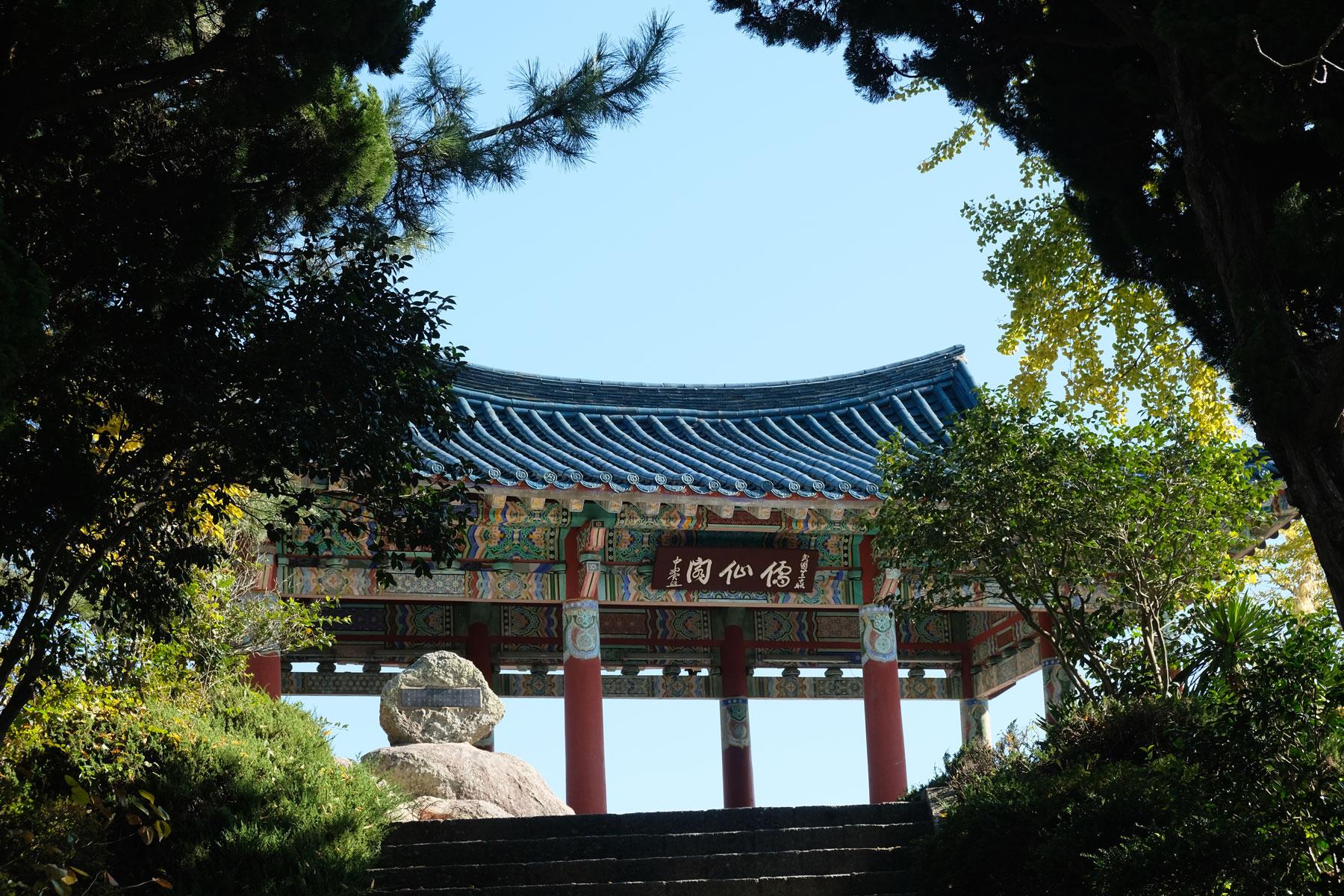 Eine Tempel auf den Jukgo-dong Berg in Mokpo, Südkorea.